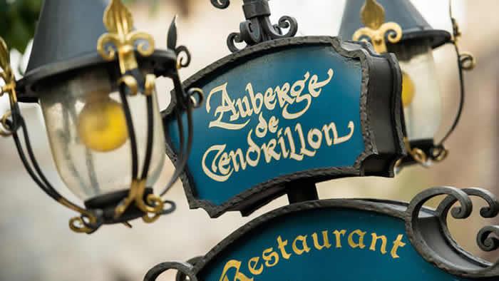Auberge de Cendrillon Disneyland Paris